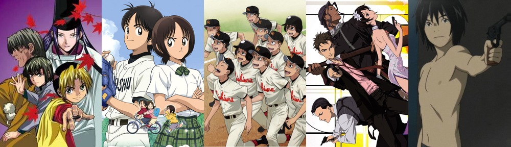Favorite 5 Anime Banner