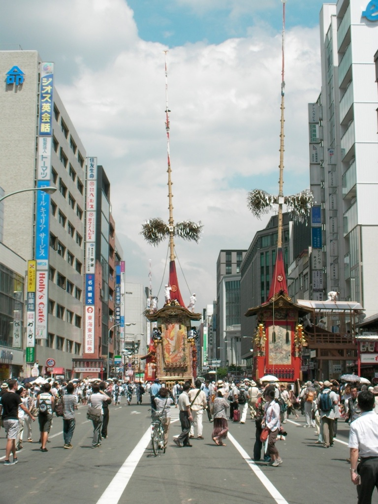 Another Look Down Shijo