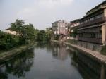 Arashiyama Town