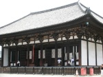 At Kofukuji Temple Grounds