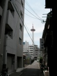 Back Streets of Kyoto & Kyoto Tower