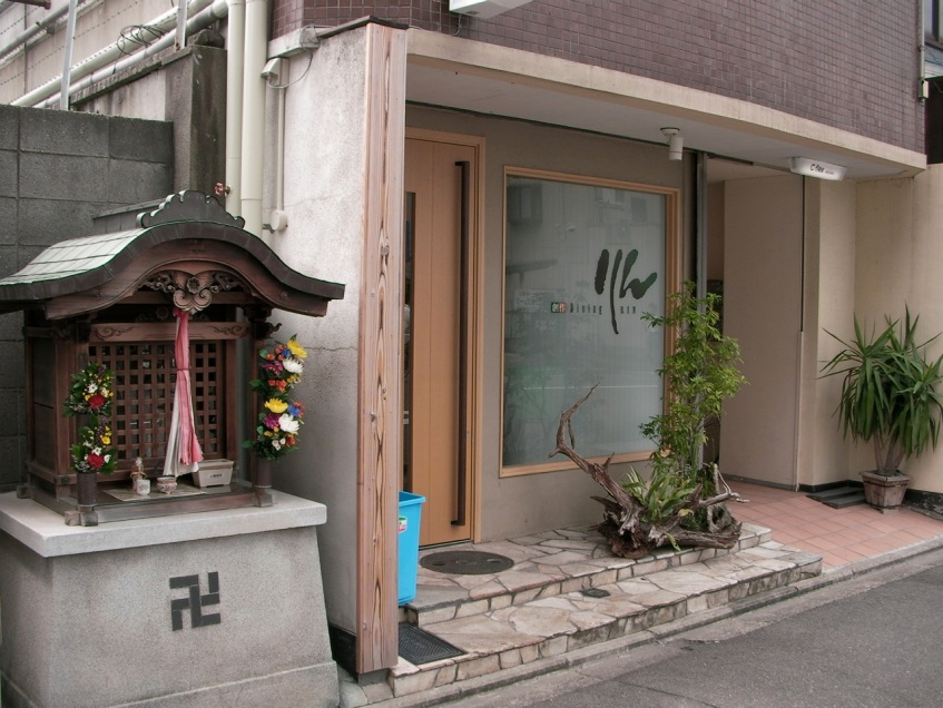 "Buddhist—€""NOT Nazi—€""small shrine next to a new store front"