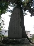 Burial Mound setup by Kosaka Danjo