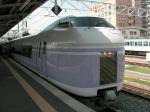 E351 Super Azusa Express Train - Super because it's Faster Since it Tilts