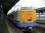 E485 Northwest Express