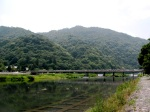 Famous Bridge at Arashiyama