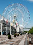 Ferris Wheel at Osaka Waterfront