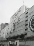 Ginza Store