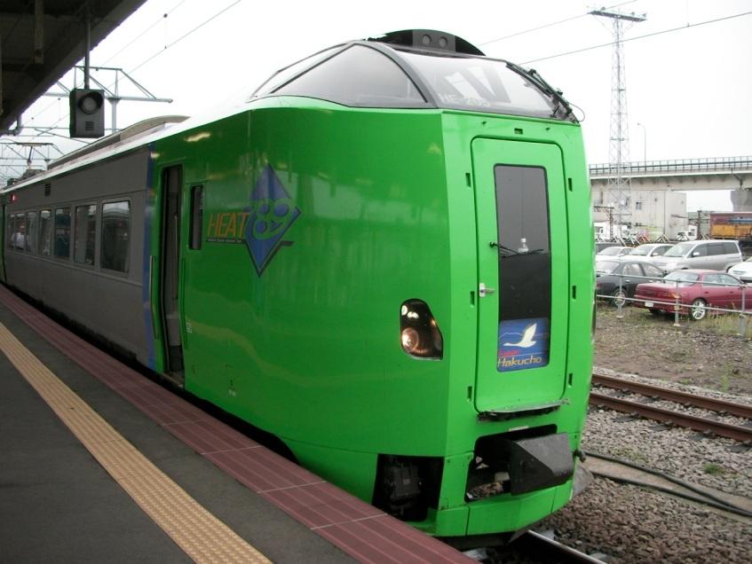 Hakodate - Super Hakucho Express