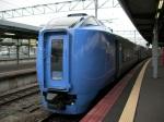 Hakodate - D281 Super Hokuto Express