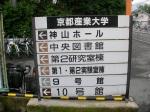 Handy informational sign
