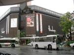 Hankyu Dept Store