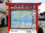 Helpful Map of Miyajima
