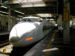 Hiroshima Station Older Shinkansen 200 series Kodama