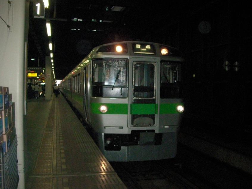 Hokkaido Commuter Train