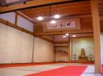 Inside the Kinkakuji Tea Room