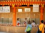 Kasuga Taisha Shrine Maidens