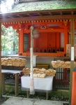 Kasuga Taisha Shrine tablets