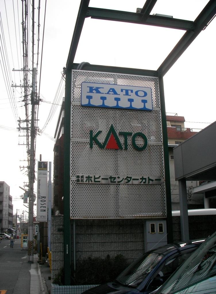 Kato Store, Osaka