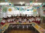Kindergarten with Doug & Theo!