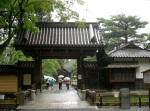 Kinkaku-ji Entrance Gate