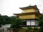 Kinkaku-ji Golden Pavilion