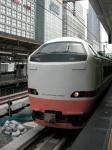 Kinugawa Express