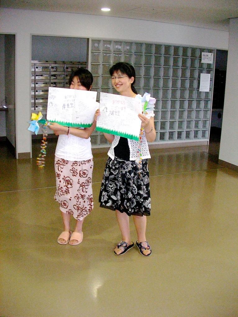 Kishi Sensei and Ikushima Sensei