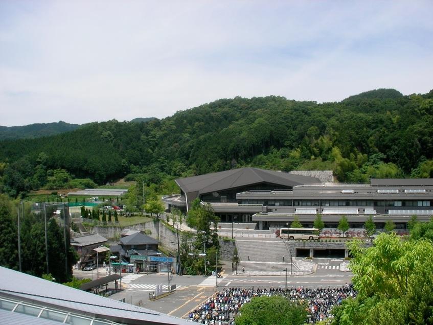 KSU Gymnasium