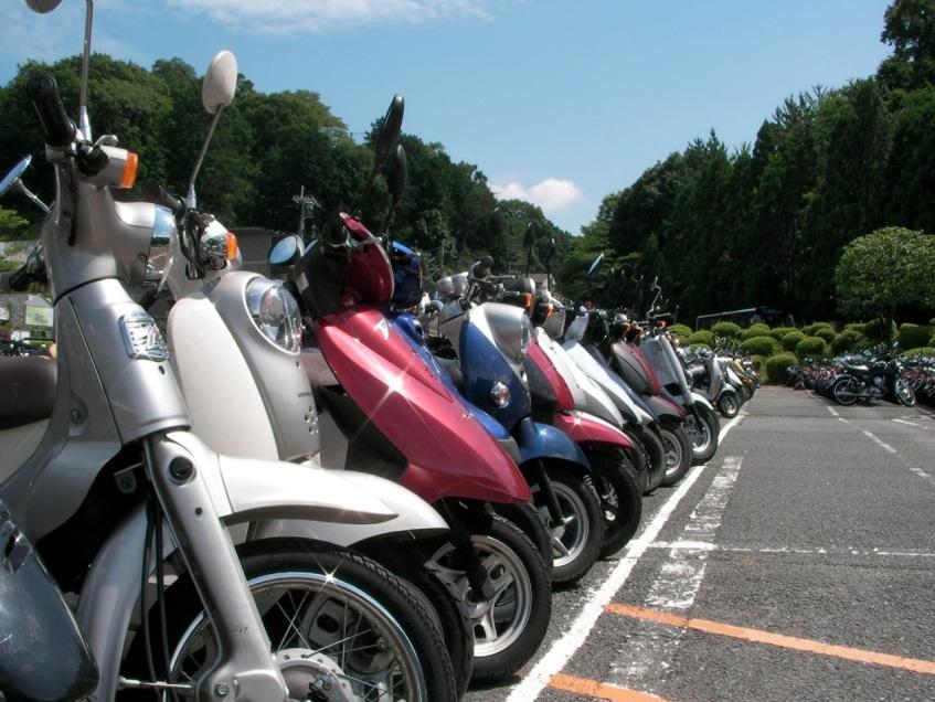 KSU Motor Bikes