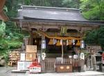 Kurama-dera