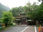 Kurama Station