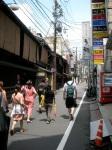 Kyoto Streets