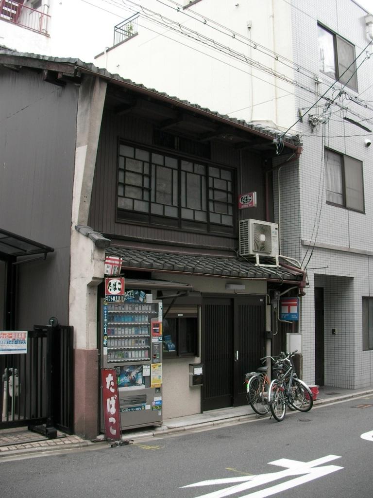 Local Shop