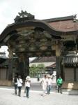 Main Gate, Nijo-jo