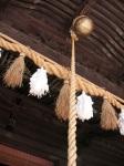 Matsumoto Shrine Bell
