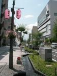 Matsumoto Street Landscaping