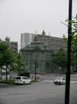 Meiji Era Building