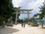 Miyajima - Gateway to the Shrine