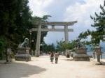 Miyajima - Gateway to the Shrine