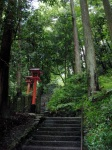 More Steps, Kurama-dera