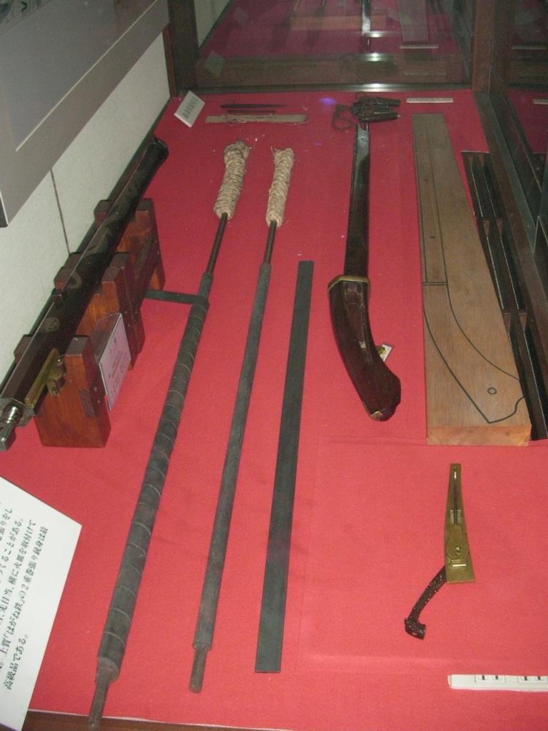 Musket Making Exhibit