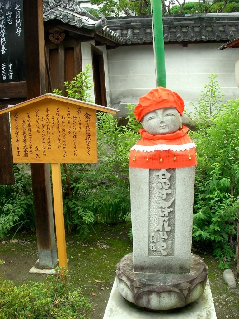Nagano - Jizo