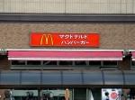 Nagano McDonalds