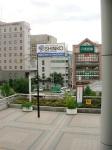 Nagano Station View