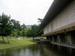 Nara National Museum - Modern building