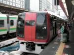 Narita Express Airport Train