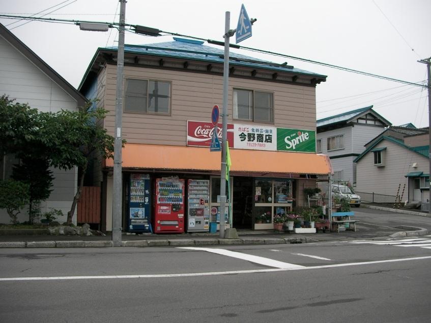 Neighborhood Grocery