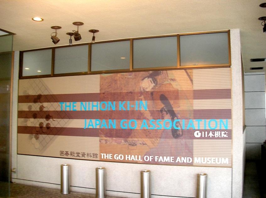 Nihon Ki'in - Go Museum