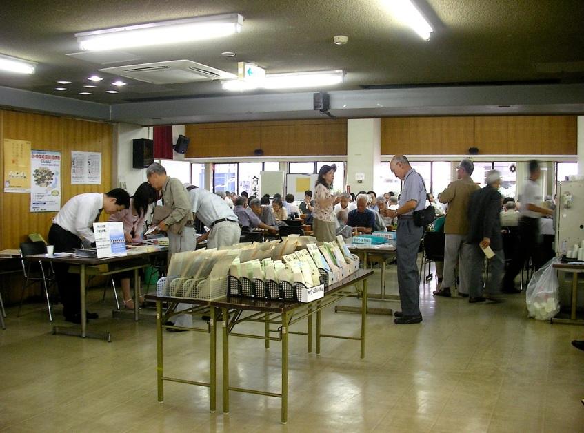 Nihon Ki'in - Player Check-in & Open play room